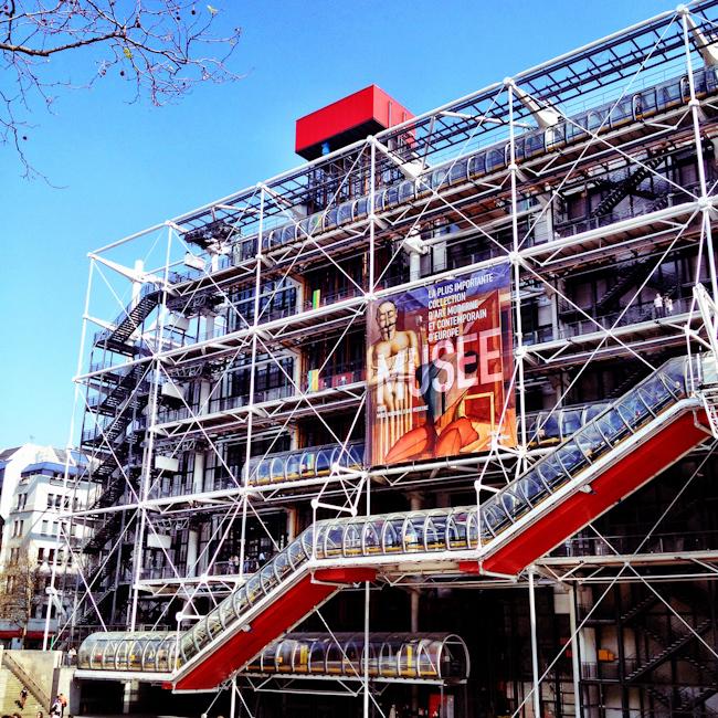 Photos of Paris: Centre Georges Pompidou
