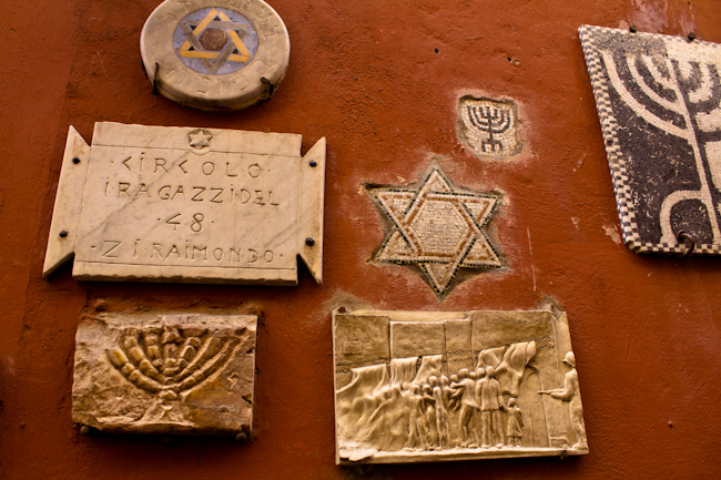 Symbols of Jewish Rome in the Old Ghetto