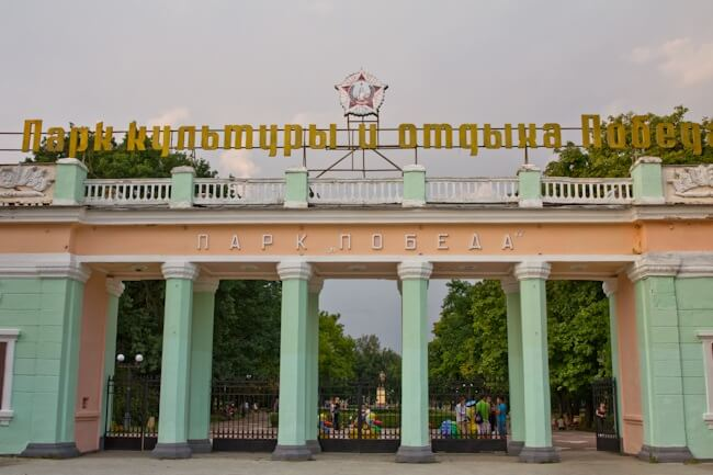 Pobeda Park in Tiraspol - Not particularly safe at night