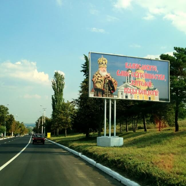 Driving in Transnistria