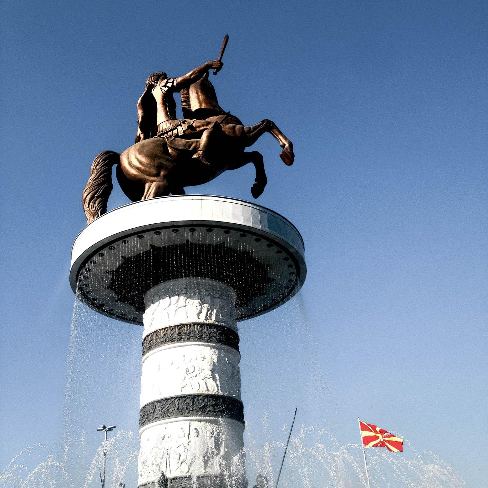 Skopje Alexander the Great Statue