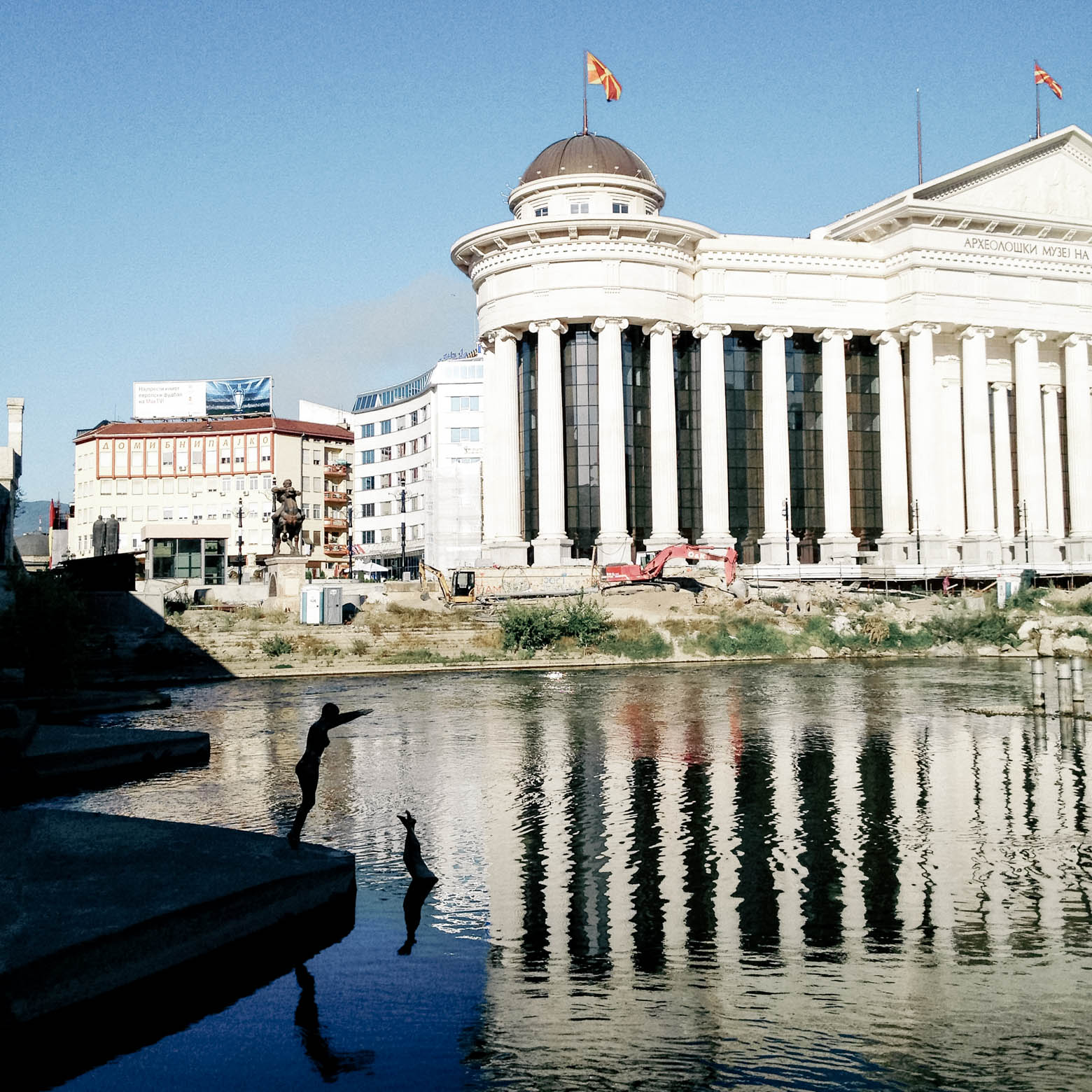 Skopje Diving Statues