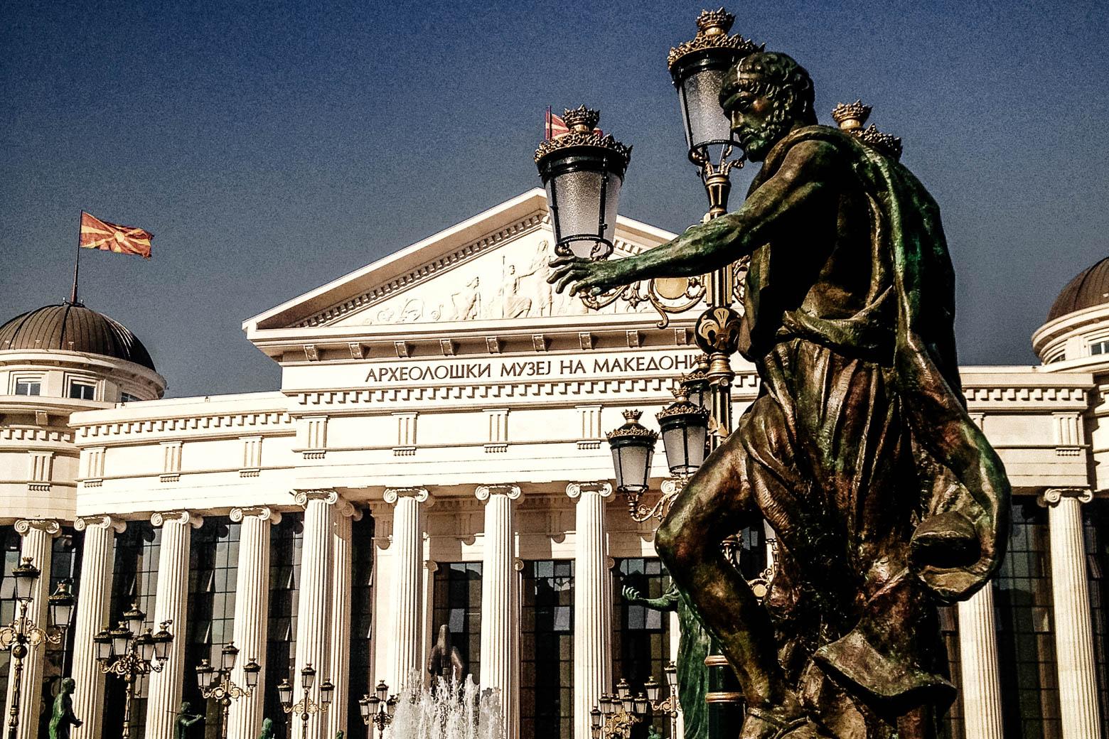 Skopje Monuments