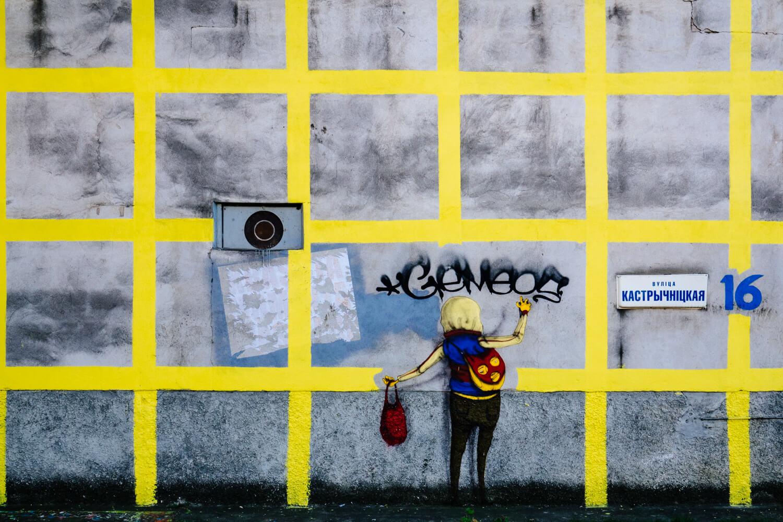 Street Art in Minsk