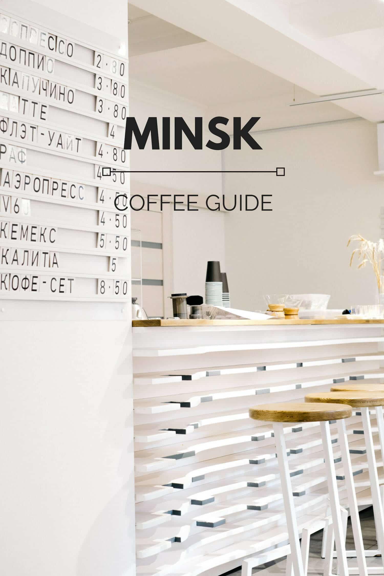 Minsk Coffee Guide
