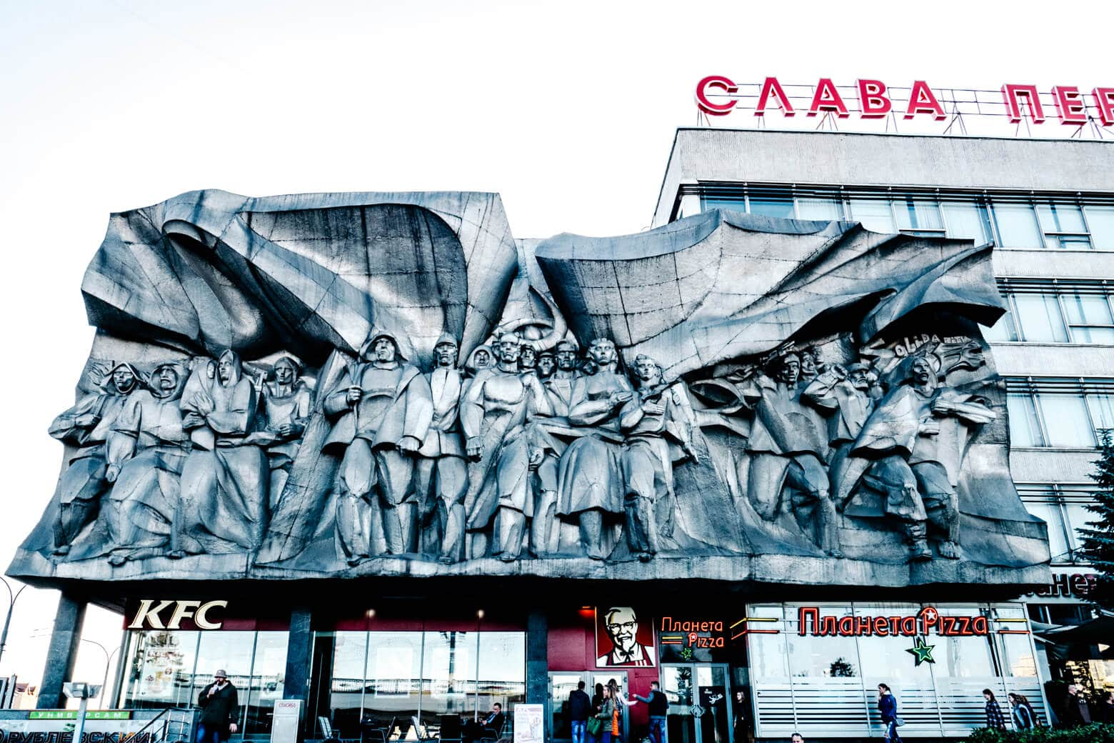 Soviet Workers' Monument in Minsk