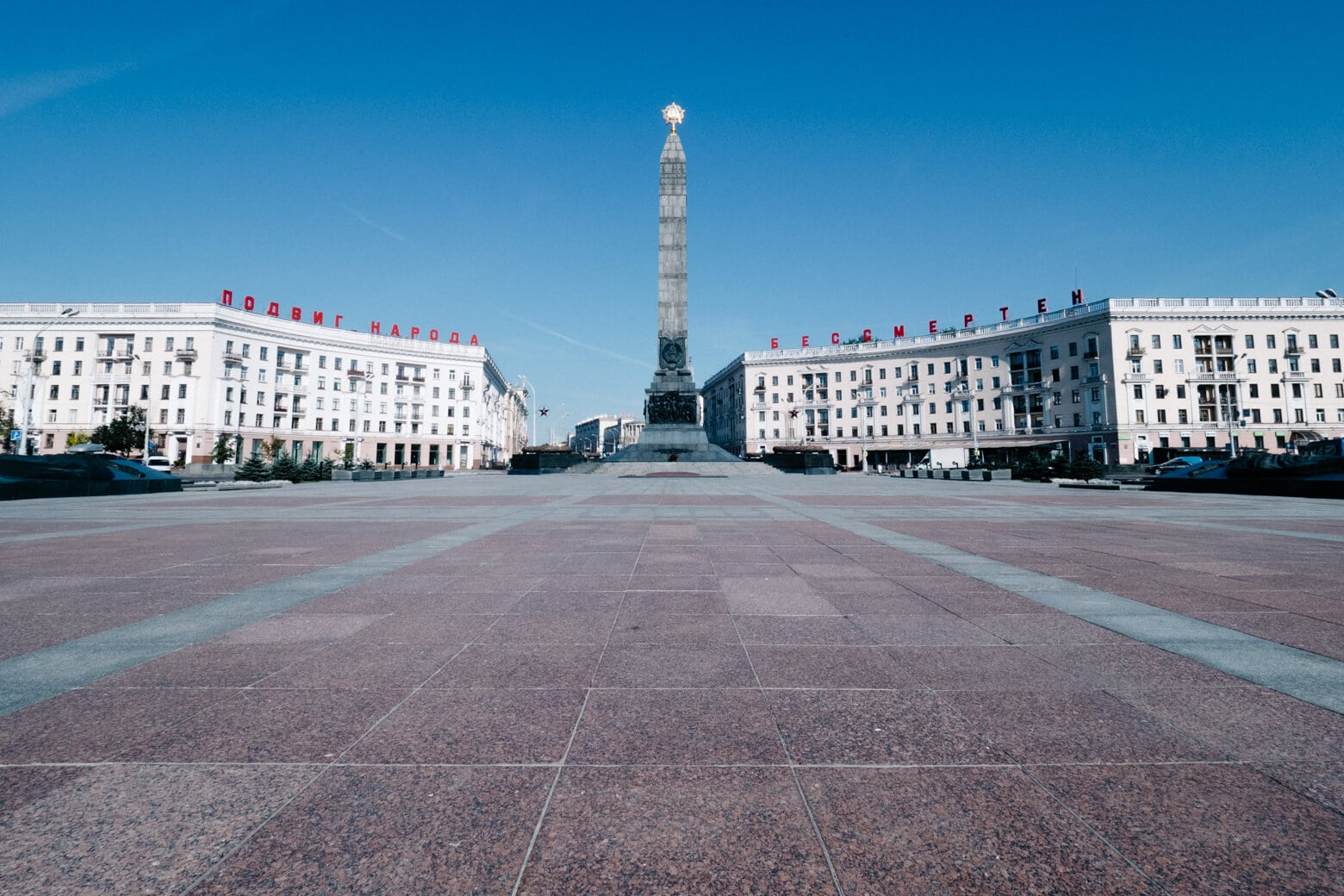Victory Monument in Minsk
