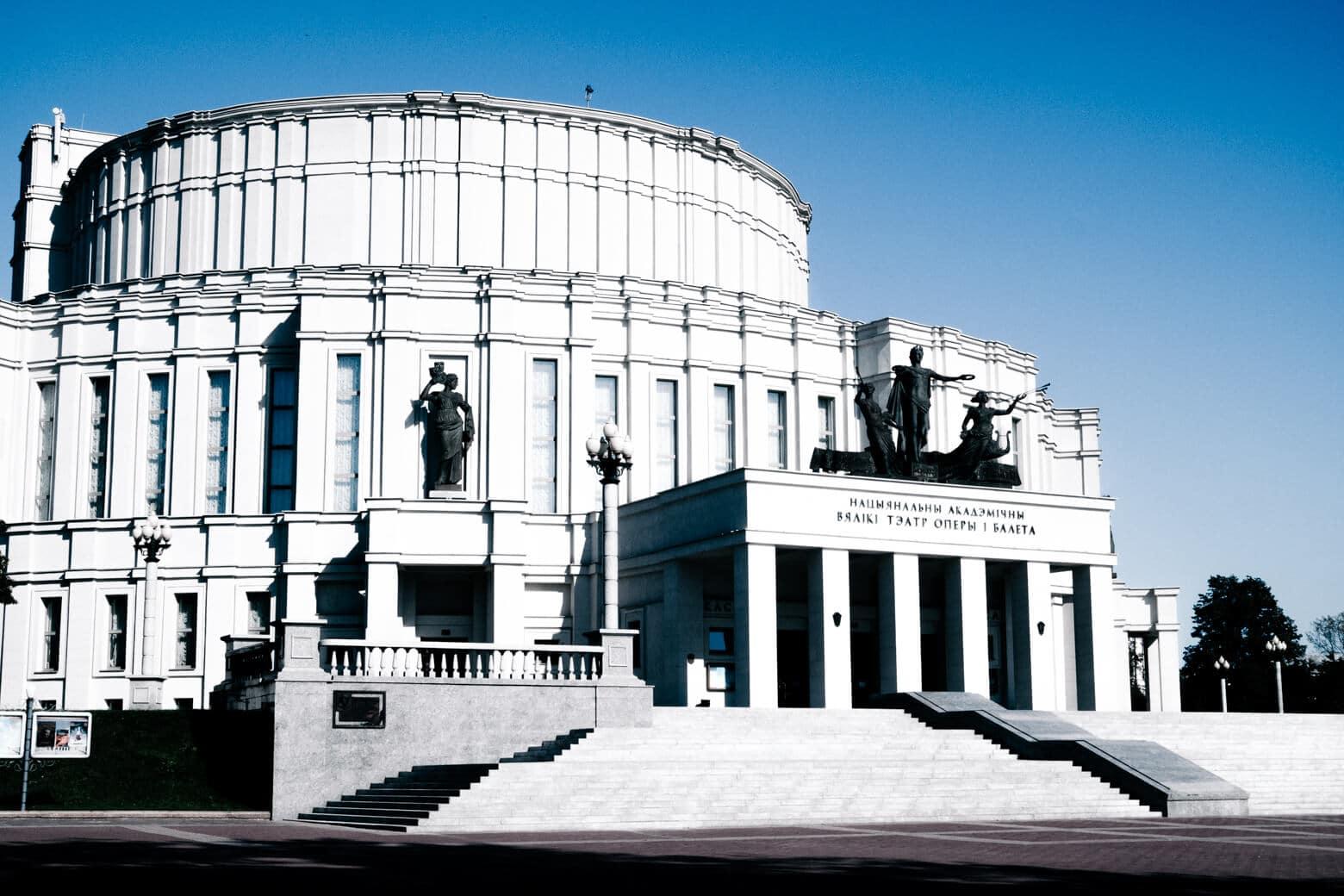 Minsk Bolshoi Opera and Ballet
