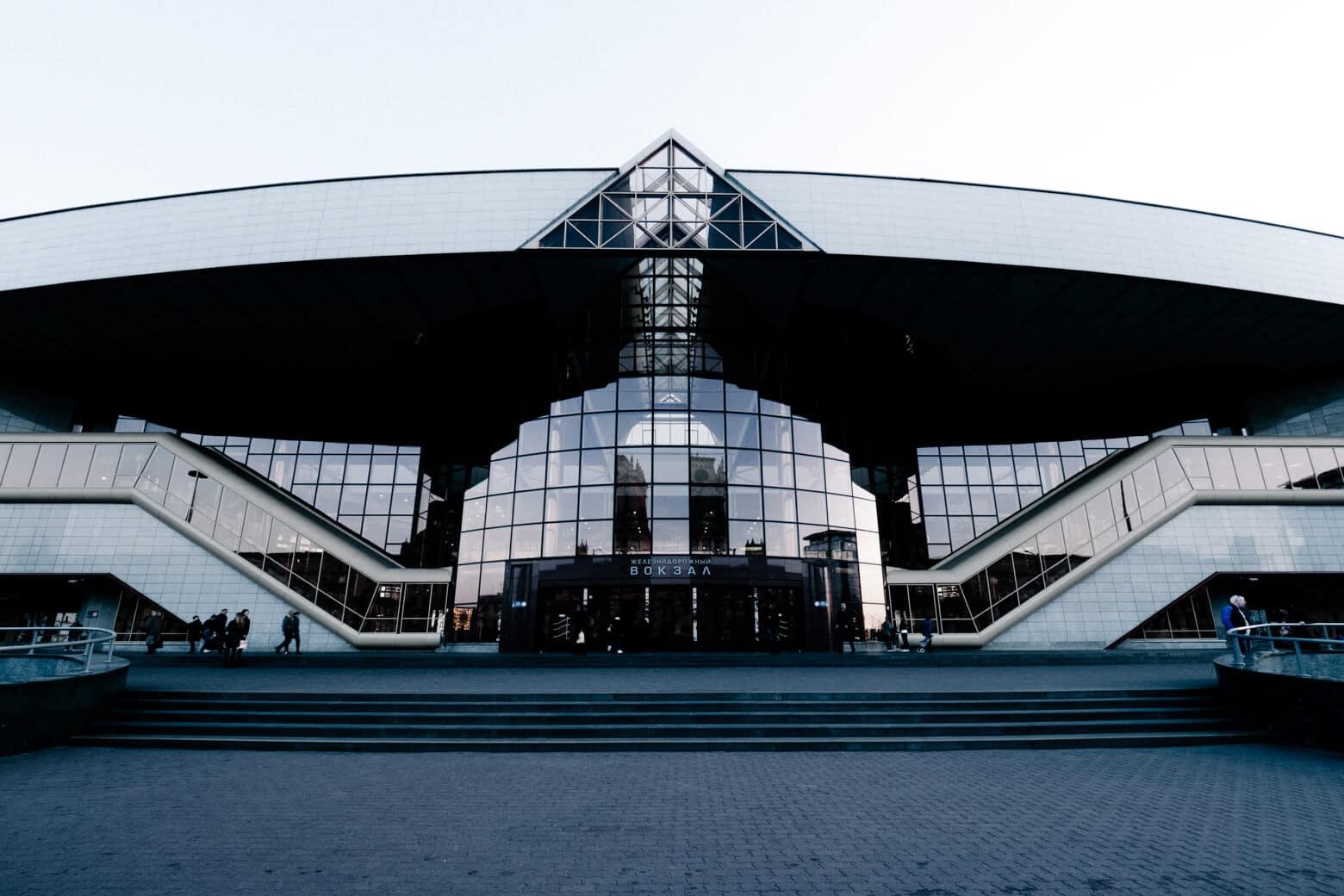 Minsk Main Train Station