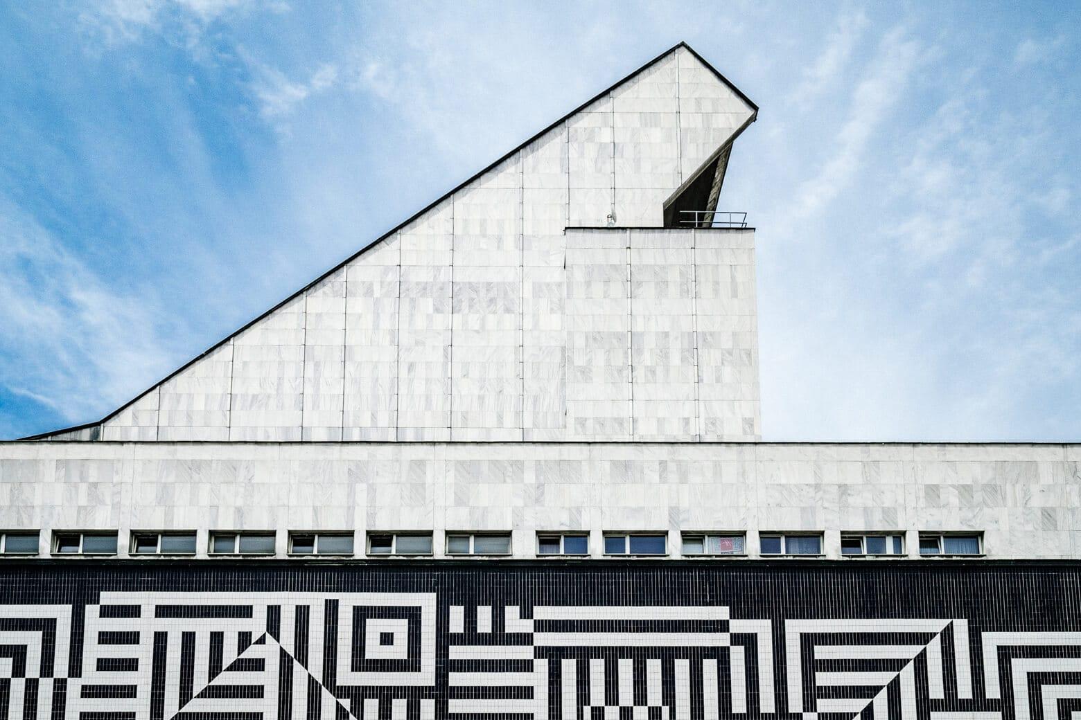 Gyor Architecture