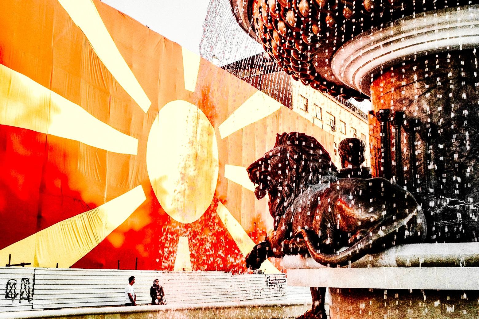 North Macedonia Flag